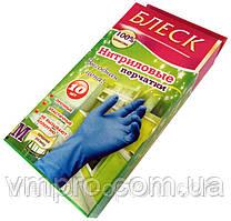 """Перчатки хозяйственные,""""БЛЕСК"""", размер M, защитные, нитриловые, 10 шт/упаковка"""