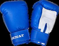 Перчатки боксерские 10 унций, сине-белые