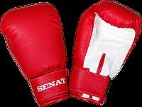 Перчатки боксерские 10 унций, красно-синие