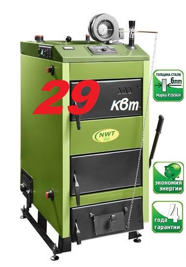 Отопительный котел на твердом топливе SAS NWT 29 кВт (Польша)