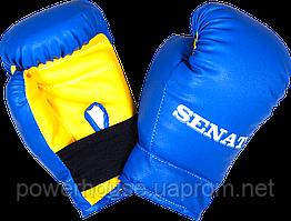 Перчатки боксерские 4 унций, сине-желтые