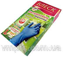 """Перчатки хозяйственные,""""БЛЕСК"""", размер L, защитные, нитриловые, 10 шт/упаковка"""