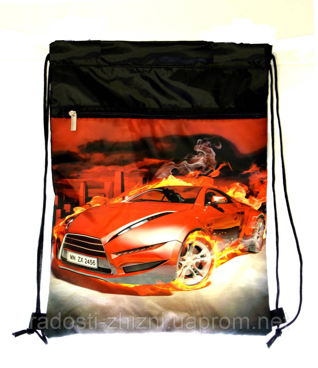 Рюкзак для сменки Гоночная машина