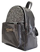 Рюкзак девчачий школьный серый лаковый серые блестки