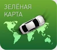 «Зеленая карта»