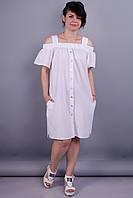 Клариса. Женское платье-рубашка плюс сайз. Белый.