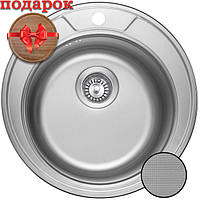 Кухонная мойка Galaţi Sorin Textură