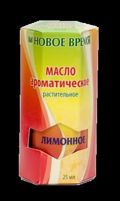 """Ароматическое масло """"Лимонное"""" Новое время, 25 мл"""