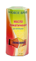 """""""Лимонное"""", 25 мл"""