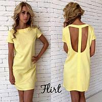 Яркие летние платья с открытой спиной 42-46
