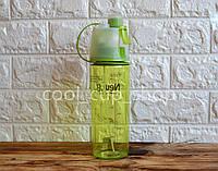 Спортивная бутылка с распылителем NEW BUTTON салатовый