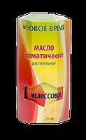 """Ароматическое масло """"Мелиссовое"""" Новое время, 25 мл"""