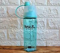 Спортивная бутылка с распылителем NEW BUTTON голубой