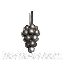 Гроздь винограда кованая 70х50 мм