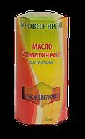 """""""Можжевеловое"""", 25 мл"""