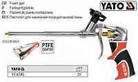 Пистолет YATO Польща пістолет для монтажной пены YT-6745
