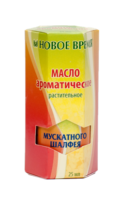 """Ароматическое масло """"Мускатного шалфея"""" Новое время, 25 мл"""