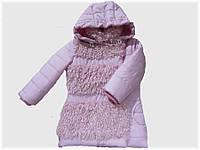 """Детская куртка """"Сердечко"""" розовая для девочки VITALIYA"""