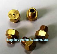 Набір жиклерів (форсунок) для газової плити Ariston, природний газ, фото 1
