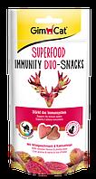 Витамины Gimcat Superfood Immunity Duo-Snacks для кошек сердечки с дичью и опунцией, 40 г