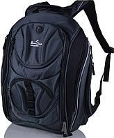 Рюкзак с отделом для ноутбука Onepolar 1327 серый