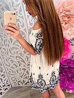 Женское стильное платье с вышевкой  ДБХ 33