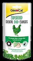 Витамины Gimcat Superfood Dental Duo-Snacks для кошек сердечки с курицей и петрушкой, 40 г