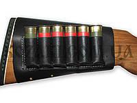 Патронташ на приклад 6 патр. гладкоствольных на липучке черный, коричневый  (кожа с тиснением)