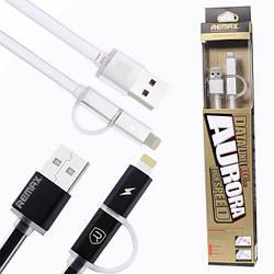"Data Cable ""Avrora""2in1 IPhone 5/6/7/Micro"