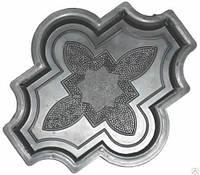 Формы для тротуарной плитки  «Клевер узорный» заказ от 50 штук
