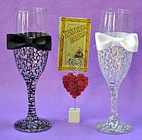 Весільні келихи для молодят Свадебные бокалы