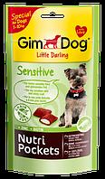 Лакомство Gimdog Nutri Pockets Sensitive для собак, улучшение состояния кожи и шерсти, 50 г