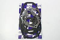 Прокладки двигателя мотоцикла К-750 (полный набор)