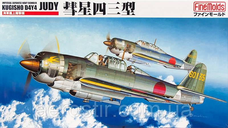 Kugisho D4Y4 JUDY 1/48 FINE MOLDS FB- 8