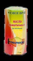 """Ароматическое масло """"Розмариновое"""" Новое время, 25 мл"""