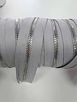 Молния метал. FUTURA рулонная 5мм серый ЖЕМЧУГ/платина