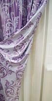 Готовые Шторы Блэкаут Катрин  (фиолетовые) , фото 3