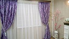 Готовые Шторы Блэкаут Катрин  (фиолетовые) , фото 2