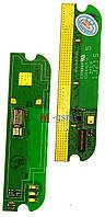 Шлейф Lenovo A820 межплатный
