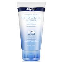 Увлажняющий гель для умывания - Lumene Sensitive Touch Extra Gentle Cleanser 150ml (Оригинал)