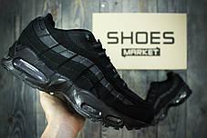 """Мужские кроссовки Nike Air Max 95 """"Cool Black"""", Найк Аир Макс 95, фото 2"""