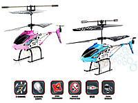 Вертолёт с 3-х канальным и/к управлением, светом, гироскопом и генераторов пузырей