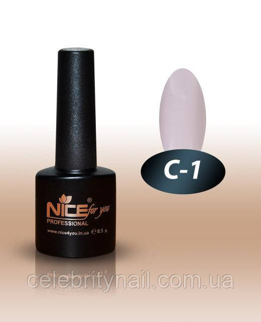 Гель-лак Nice For You Cool № С-1, 8,5 мл