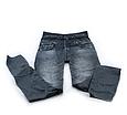 Жіночі Джинси Jeans С3292 ZM, фото 3