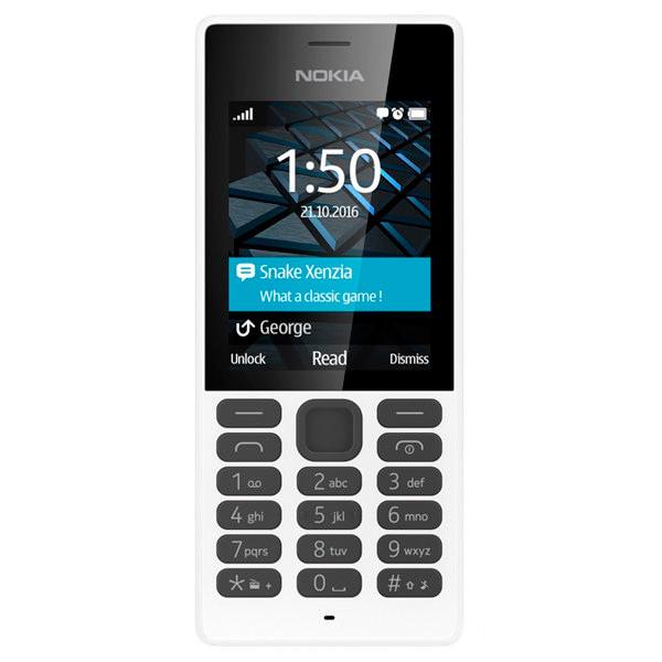 Мобильный телефон Nokia 150 White DUOS на 2 сим-карты