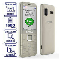 Мобильный телефон S-Tell S5-02 Gold на 2 сим-карты