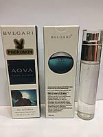 Мини парфюм мужской с феромонами Bvlgari Aqva Pour Homme (Булгари Аква Пур Хомм) 45 мл