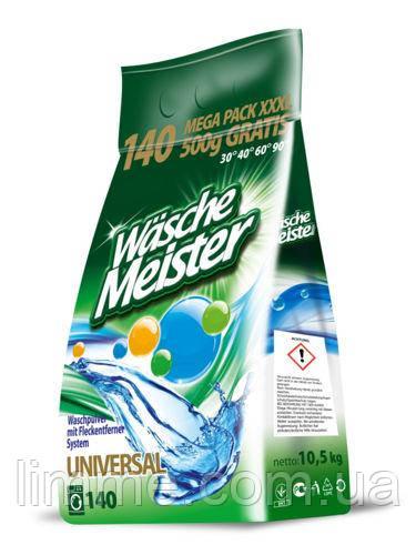 Универсальный стиральный порошок Wasche Meister 10,5  кг