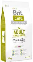 Сухой корм Брит Каре (Brit Care Adult Small Breed) с рисом и ягненком для взрослых собак мелких пород, 7,5 кг