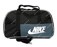Спортивна тканинна сумка в стилі Nike (Д-09)